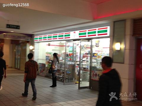 中关村广场步行街旅游景点图片