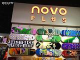NOVO Outlet