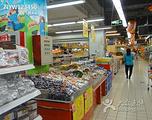 法宝超市(永定路店)