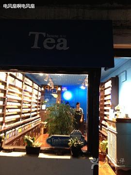 THE U Coffee&Tea