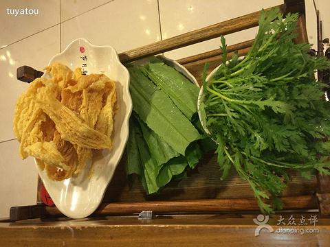 芦月轩(太平桥店)