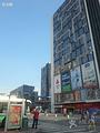 奥园城市广场