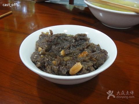 广汉名小吃