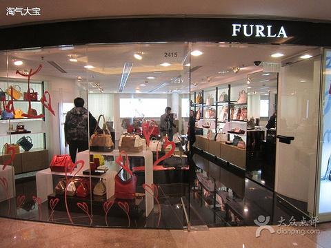 Furla(海港城店)