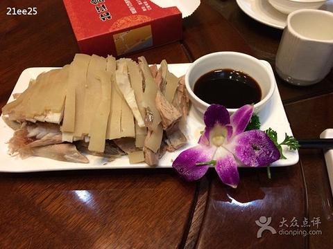 北江食府旅游景点图片