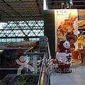 卡比索 RUSSIAN ICE CREAM(机场店)