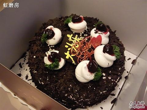华荣蛋糕房