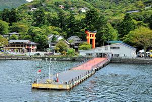 芦之湖海盗船(元箱根港)