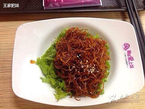 蘑菇爱上饭(小寨店)