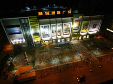 沃尔玛购物广场(石狮店)旅游景点图片