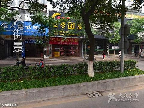 金阳光医学书店