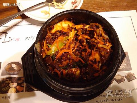 山茶花韩国家庭料理(日月光店)