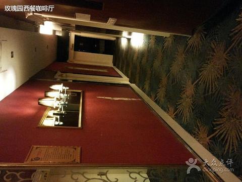 大快乐玫瑰园休闲餐厅的图片