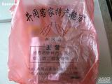 井冈客家特产超市