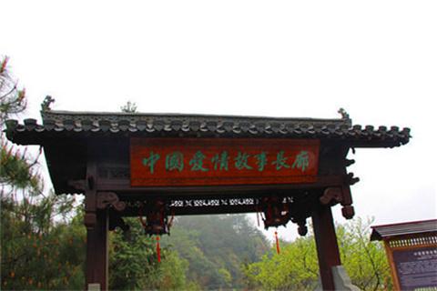 中国爱情故事长廊