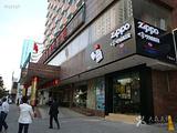 Zippo专卖店