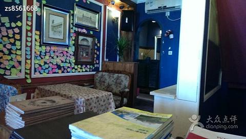 板粟咖啡厅