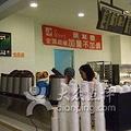 茶香世家(文化店)