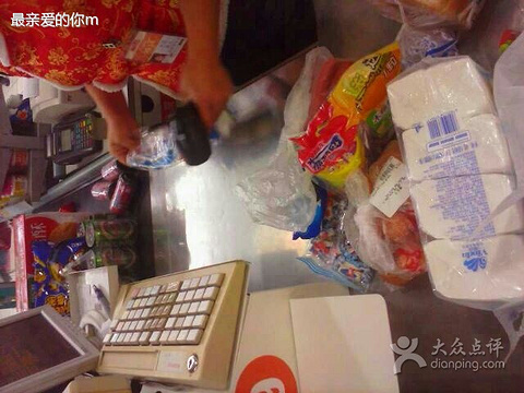大润发超市(锦州店)