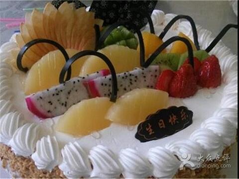 吉米香蛋糕房旅游景点图片