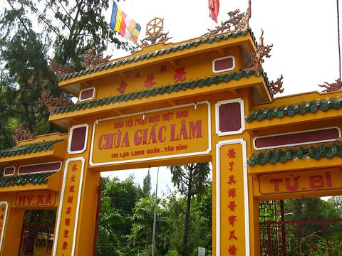 觉林寺旅游景点图片