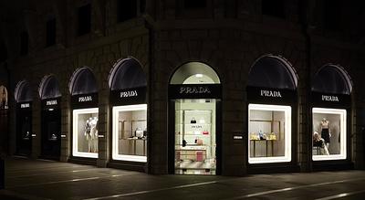 Prada (罗马店)