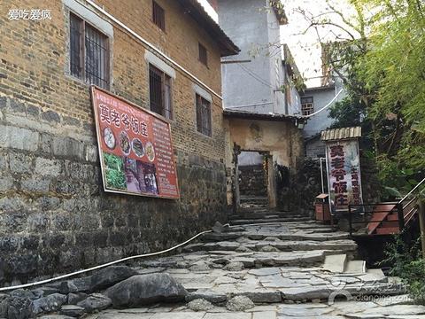莫老爷饭庄旅游景点图片