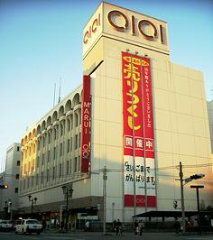 丸井百货(新宿本馆)