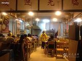 杨铭宇黄焖鸡米饭(长安福特店)