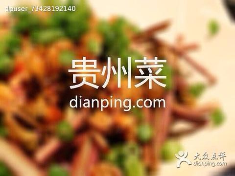 杨三哥餐馆