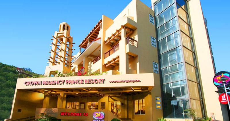 长滩岛皇冠太子丽晶酒店