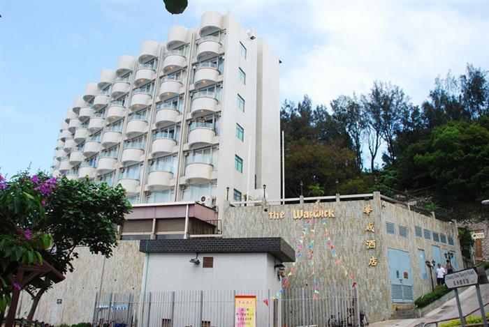 香港华威酒店