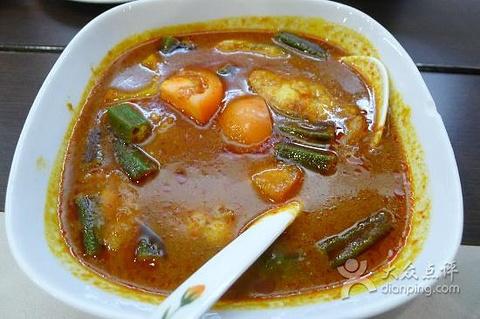 2018amy heritage nyonya cuisine for Amy heritage nyonya cuisine
