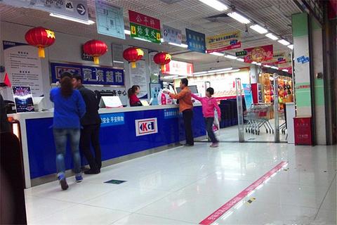宽广超市(承德商厦店)