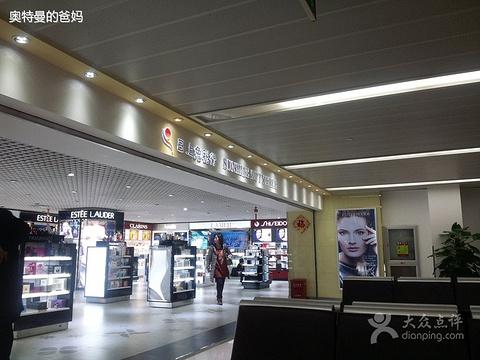 日上免税行(上海虹桥国际机场T1航站楼店)旅游景点图片