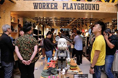 Worker Playground