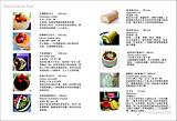 Patisserie Yan日式洋菓子店日式(洋果子店)