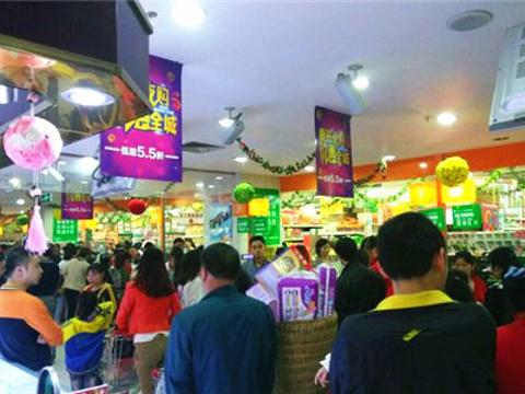 永辉超市(武隆店)旅游景点图片