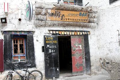 矮房子音乐老店(老店)
