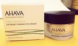 死海美容产品 AHAVA