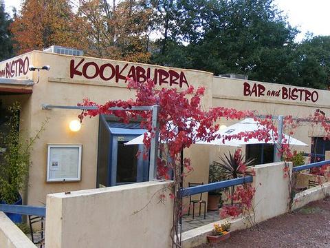 Kookaburra Bar and Bistro