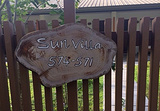 太阳岛SUN VILLA