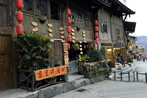藏族风情酒吧
