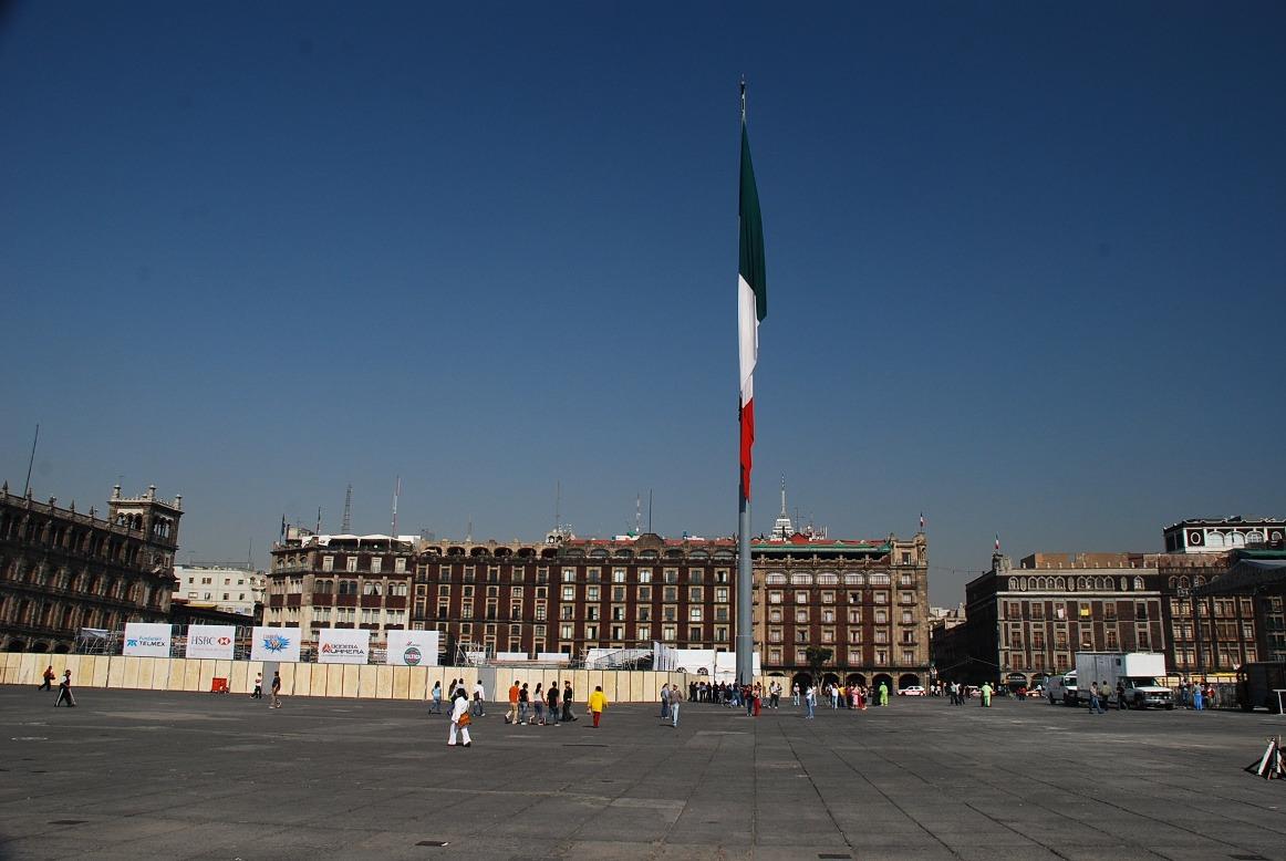墨西哥城宪法广场