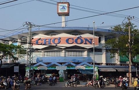 岘港商业中心