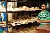 阿拉伯大饼