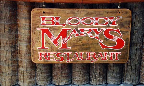 血腥玛丽餐厅