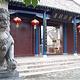 叶县县衙博物馆