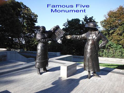 Five Monument