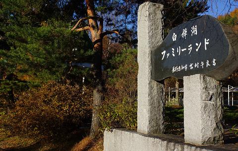 长野旅游图片